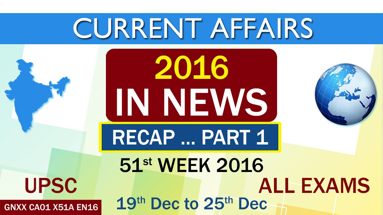bias in news and current affairs