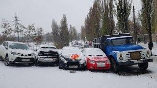 Такого БУТЕРБРОДА Вы еще не видели, ЗИЛ-130, BMW-i3 и другие первый СНЕГ в Киеве 14.11.2018