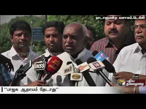 BJP will not politicise Cauvery issue: Pon Radhakrishnan