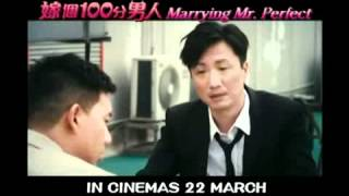 Marrying Mr.Perfect (嫁個一百分男人)
