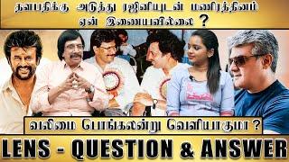 சிம்புவின் வேட்டை மன்னன்  வெளிவருமா...? - Lens | Cinema Questions & Answers