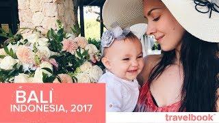 Travelbook Family trip to Bali ● Indonesia