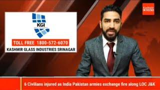 Urdu News 07 Aug 2020