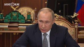 """Путин об убийстве посла в Турции: """"Это, безусловно, провокация"""""""