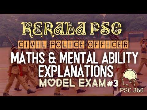 Kerala PSC || MODEL EXAM || MATHS & MENTAL ABILITY EXPLANATIONS