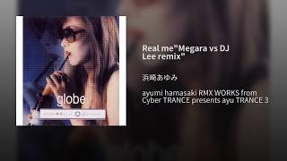 "Real me""Megara vs DJ Lee remix"""