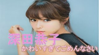 http://www.lp-kun.com/web/lp_kun14533422675599 深田恭子 ボディライ...