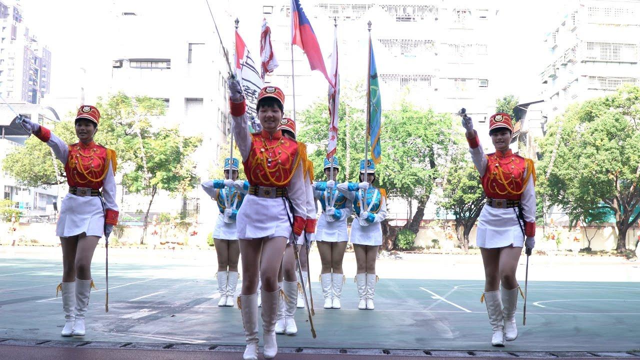 4k 台中女中97週年校慶 中女儀隊表演 Youtube