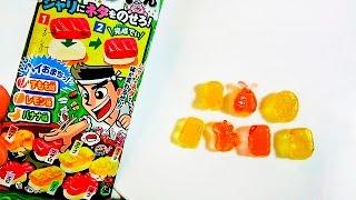 Посылка с eBay. Японский мармелад суши мастер ~ Вкусняшки ~