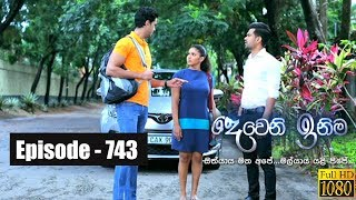 Deweni Inima | Episode 743 12th December 2019 Thumbnail
