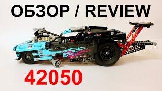 видео Racers 2 Конструктор Инструкция