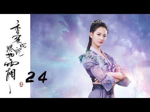 【香蜜沉沉烬如霜】Ashes of Love——24(杨紫、邓伦领衔主演的古装神话剧)