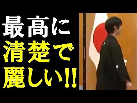 【羽生結弦】羽生くんって袴もスーツもなんでも着こなすよね!「礼をする羽生さん最高に清楚で麗しい」#yuzuruhanyu