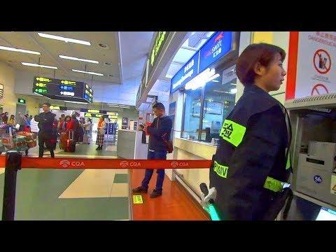 重慶市江北國際機場準備寄掛行李 Chongqing Jiangbei International Airport (China)