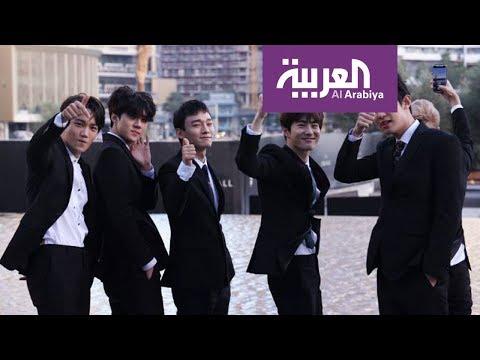 لقاء فرقة EXO  في دبي على العربية - الجزء الأول  - نشر قبل 3 ساعة