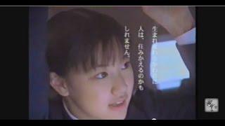 【蒼井優(Yû Aoi)TVCM】15sec|三井のリハウス 10代目リハウスガール「始まりの日」篇(三井不動産 CM 15秒|演出:市川隼)2002年
