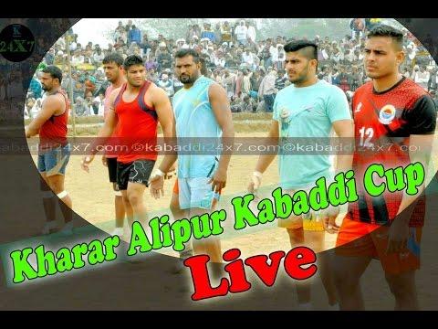 Kharar Alipur Kabaddi Cup (Hisar) Live!  Kabaddi24x7.com