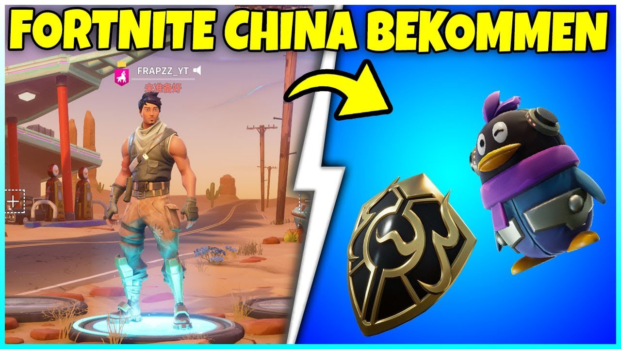 China Fortnite