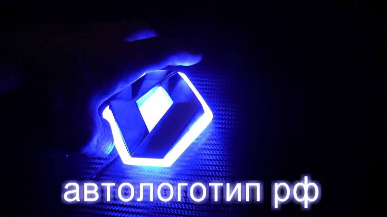 Своими руками подсветка значка