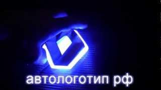 Светодиодная подсветка логотипа автомобиля Renault (Рено)