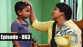 Sidu | Episode 863 27th November 2019 Thumbnail