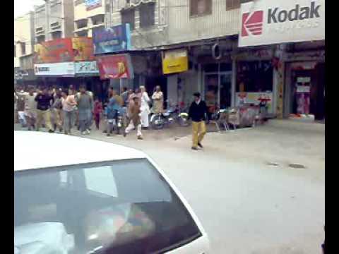 Arifwala dakoos thumbnail