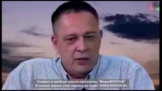Степан Демура про Украину США Расею
