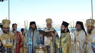 Συνοδικός εορτασμός Αγίων Θεοφανείων στον Πειραιά 2014