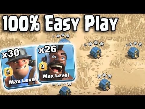 100% Easy Play 30 Max Miners 26 Max Hog 3 Star Any TH12 Max War Bases | Clash Of Clans