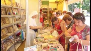 В Шахтинской епархии открылась православная выставка-ярмарка