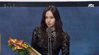 [TV부문] LF 여자 인기상 / 크리스탈 crystal Paeksang Arts Awards