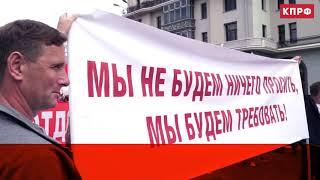 17 августа, 12:00, проспект Сахарова