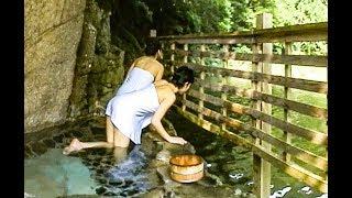 温泉マニアに大人気!絶景!露天風呂をカップルで!【360VR温泉美】人 #11 秘湯!般若寺温泉    Japan's hot springs Bathing Japanese Beauty thumbnail
