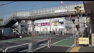【京王井の頭線】三鷹台駅  Mitakadai
