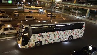 小田急シティバス「エトワール・セト」中国バス「ROSE STAR」東京行き夜行高速バス