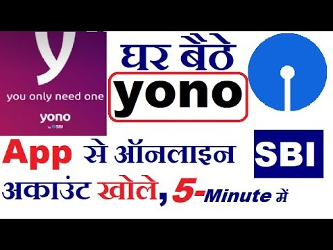 How to Open SBI Insta Savings account through yono App by sbi