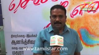 Anandsivam At Chellamada Nee Enakku Movie Launch