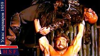 Легендарные войны РИМА! Ужac варваров | Исторические фильмы про древний Рим и Грецию, Варвары