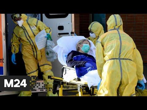 Новый штамм коронавируса распространился по Европе - Москва 24