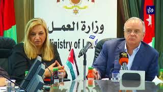 توقيع اتفاقية تعاون لدعم وتنفيذ تعليمات العمل المرن  - (19-4-2018)