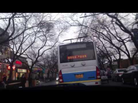 beijing electric bus