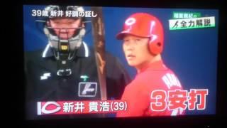 中日3―11広島(30日・ナゴヤドーム) ドラフト2位ルーキーの横山...