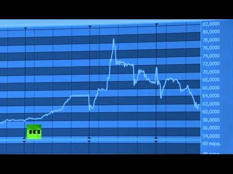 Итоги недели: крупнейшее падение курса рубля и его последующая стабилизация