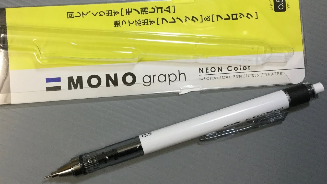 tombow in japan