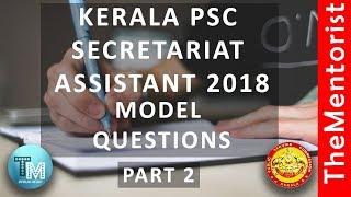 Kerala PSC Secretariat Assistant 2018 Part-2 Repeating and Expected Model Questions | TheMentorist