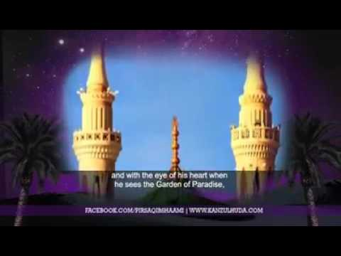 The world is about to End   A message      Hazrat Allama Pir Muhammad Saqib Bin Iqbal Al Shaami   Fa