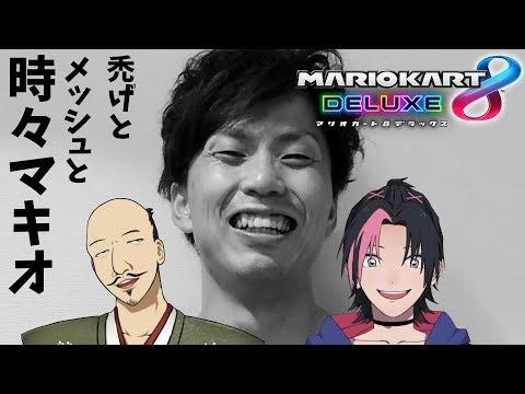 【マリカ】視聴者参加型!全力でかかってこい!!