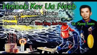 Hmong Shamanism / Kev Ua Neeb