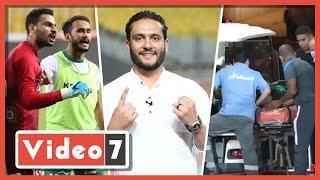 الدكش يكشف سبب اشتباك لاعبي المصري والزمالك وما فعله جمهور بورسعيد