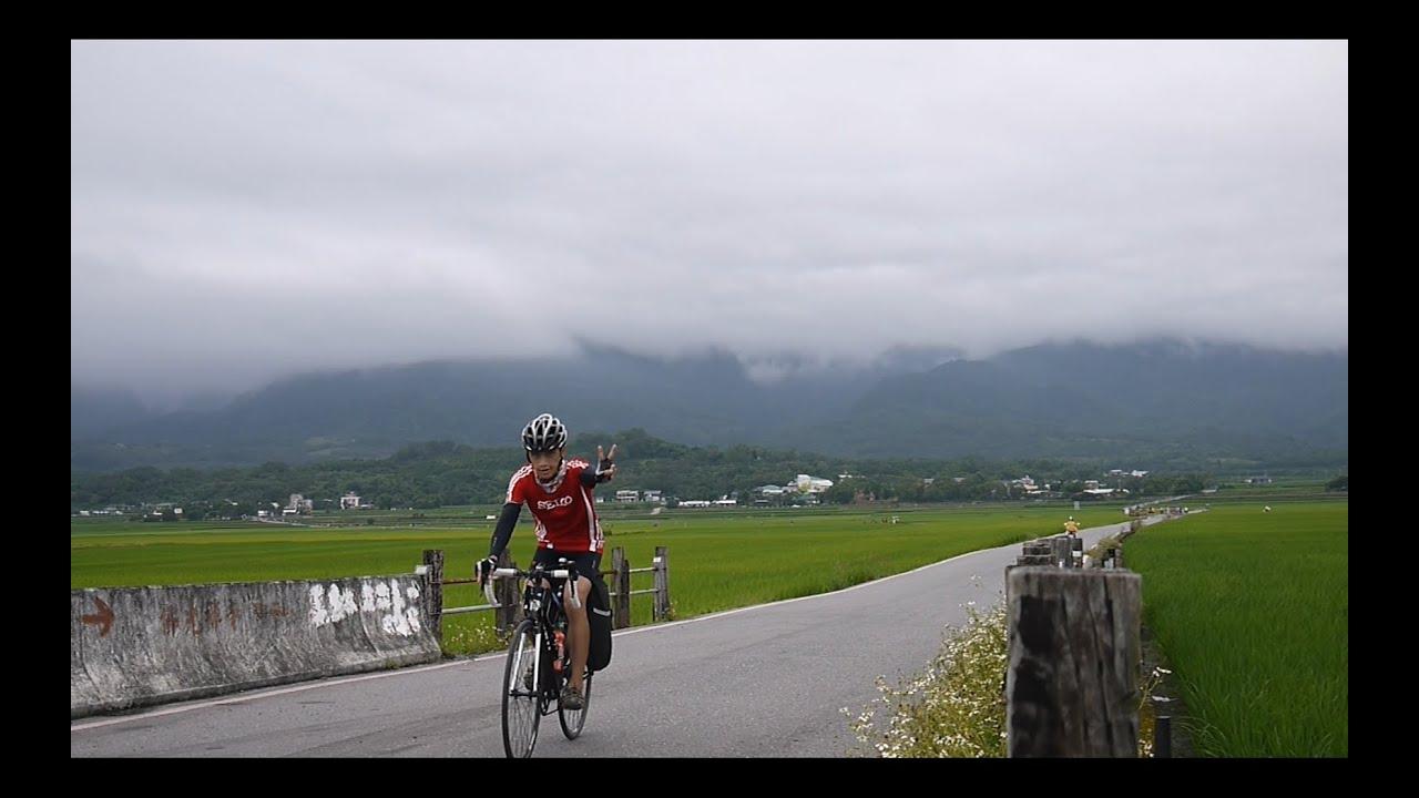 2015單車環島 - YouTube
